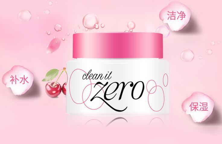 2021韩国卸妆膏十大品牌排行榜:后拱辰享第2 第6孕妇可用