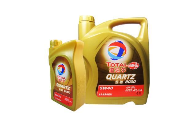 汽车机油哪个牌子好 汽车机油十大品牌排行榜推荐