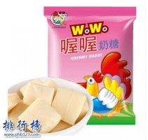 什么牌子的奶糖好吃?奶糖十大品牌排行榜推荐