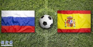 西班牙VS俄罗斯历史战绩,西班牙VS俄罗斯比分记录一览表