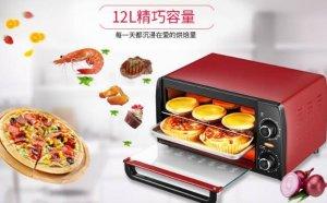 家用烤箱品牌十大排名,让美味加倍!