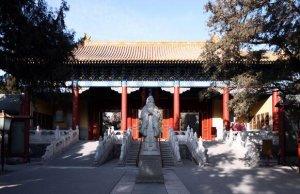 济宁好玩的地方排行榜 孔庙建筑群规模仅次于故宫