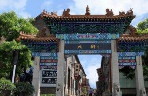 淄博好玩的地方排行榜 淄博十大最好玩的地方推荐