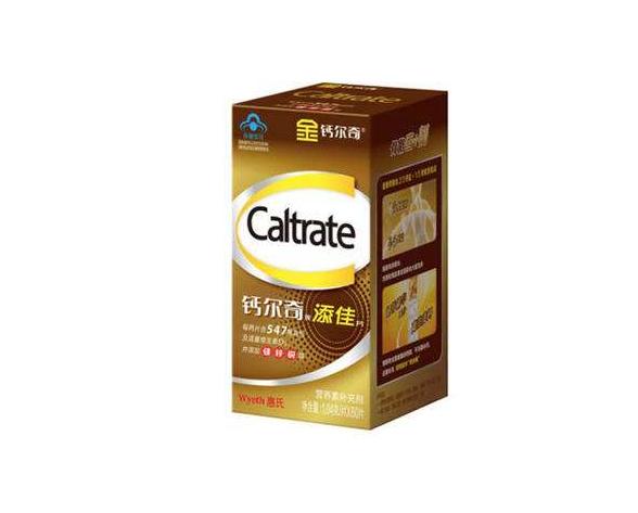 老年人补钙吃什么牌子的钙片好 世界十大钙片品牌