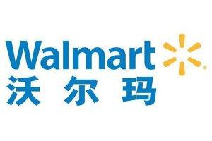 2019中国十大超市排名 沃尔玛居首位,苏宁排第二