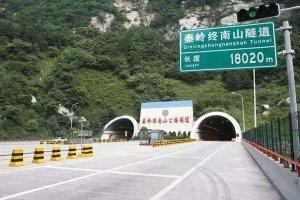 世界十大公路隧道排行榜 第一位于我国 全长18.02公里