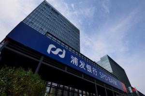 外管局持股龙头股排行榜:浦发银行上榜,它为卫星事业服务