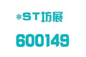 河北自贸区龙头股排行榜:唐山港第5,第3水泥上市公司