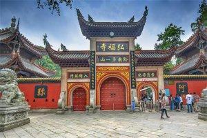 贵州十大名寺排行榜:东林寺上榜,第二是朝拜礼佛圣地