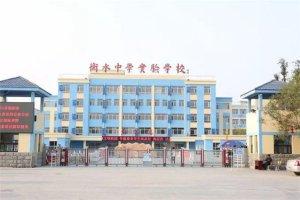 河北十大初中排行榜:衡水市第五中学上榜,第一非常有名