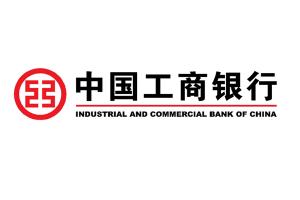 最新中国银行实力排名 中信垫底,工商排名第一