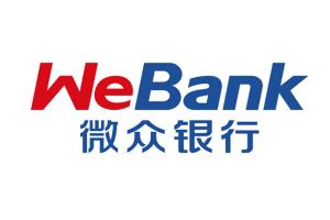中国排名前十的民营银行 网商银行上榜,第一在深圳