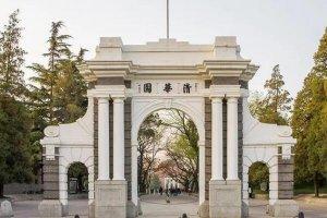 2022中国大学QS排名(最新)-2022QS中国大学排名一览表