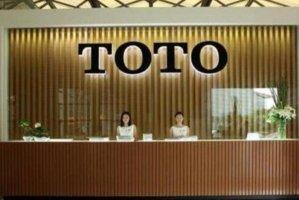 2021十大卫浴洁具品牌,TOTO上榜,第四拥有五千多项先进专利