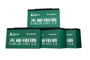 中国电动车电池十大排名:海宝第三 第四以动力锂电池出名