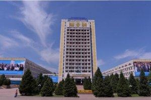 2022哈萨克斯坦大学QS排名(最新)-2022QS哈萨克斯坦大学排名一览表