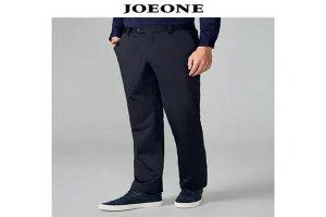 高档男士裤子品牌排行榜:杰克琼斯第9 它是美国经典时尚牛仔裤