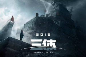 刘慈欣十大经典小说排行榜:三体第一,流浪地球第四