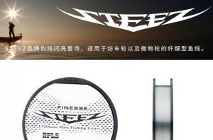 世界十大鱼竿品牌,禧玛诺上榜,中国上榜多家企业