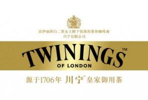 全球十大高端茶品牌,中国仅上榜一种,第一品牌成立时间最早